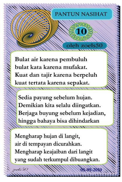 Duniaku Guru S210277 June 2011