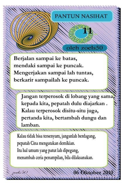 Pantun nasihat (11)