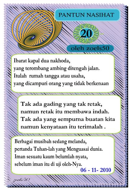 Pantun Nasihat Mekarina Studio