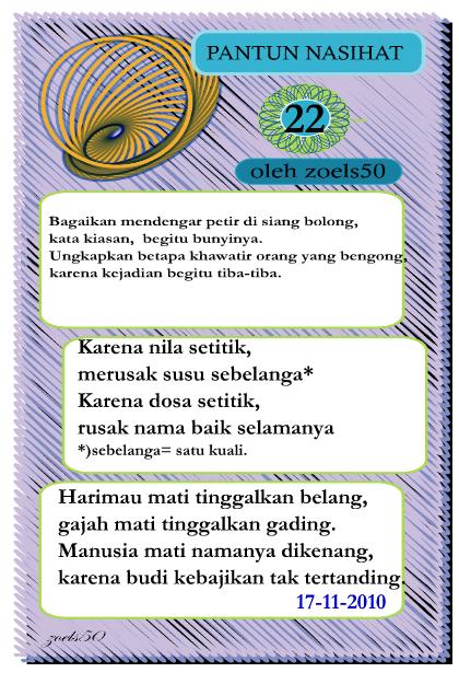 Pantun Nasihat (22)